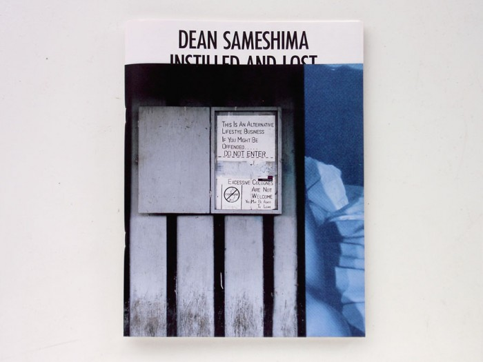 Omar_Sosa_Sameshima_01
